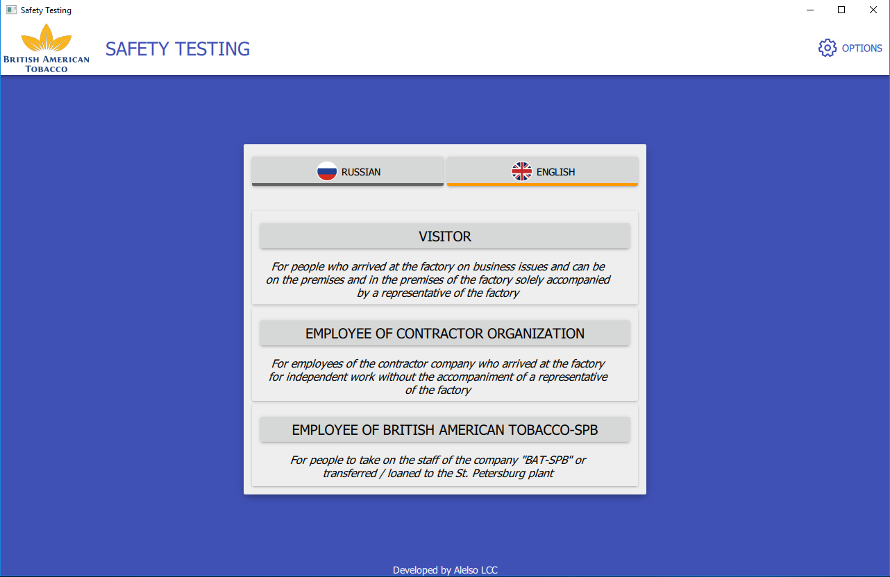 Main testing application interface