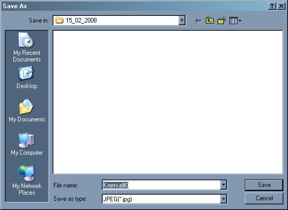 Saving file dialog