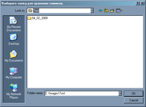 Folder selection dialog for pictures