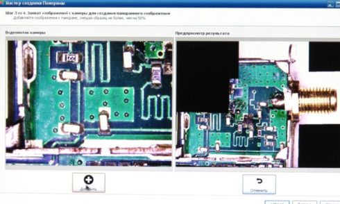 Visual Inspection of Printed Circuit Boards with Altami Studio Program